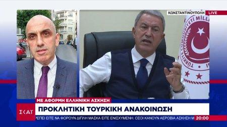 Προκλητική τουρκική ανακοίνωση