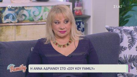 Άννα Αδριανού: «Όλες μου οι συνεργασίες ήταν εξαιρετικές!»