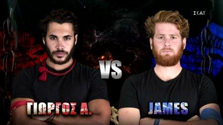 Ασημακόπουλος vs James