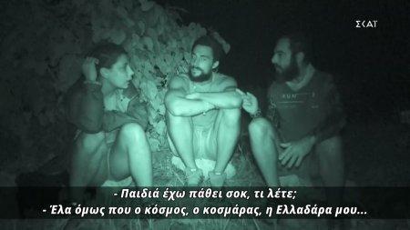 Τριαντάφυλλος σε Σάκη: Θα τα δουν όλοι στην Ελλάδα τι έκαναν οι Amigos
