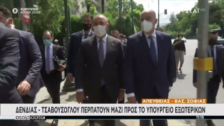 Δένδιας - Τσαβούσογλου περπατούν μαζί προς το Υπουγείο Εξωτερικών - Τι συζητήθηκε στη συνάντηση Μητσοτάκη - Τσαβούσογλου