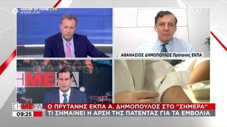 Ο Πρύτανης ΕΚΠΑ Α. Δημόπουλος στο