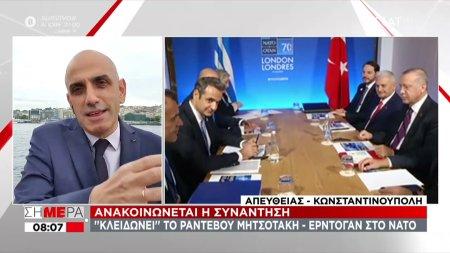 «Κλειδώνει» το ραντεβού Μητσοτάκη- Ερντογάν στο ΝΑΤΟ- Η αλλαγή στάσης της Τουρκίας