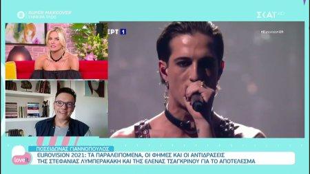 Eurovision 2021: Τα παραλειπόμενα, οι φήμες και οι αντιδράσεις Στεφανίας και Έλενας