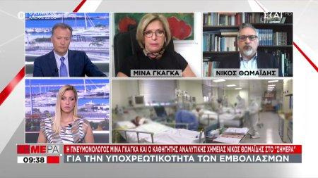 Γκάγκα και Θωμαΐδης για τις εξελίξεις στο μέτωπο της πανδημίας