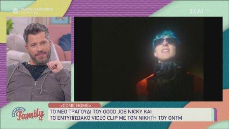 Αποκλειστικό υλικό από τα γυρίσματα του video clip του νέου τραγουδιού του Pop Star Good Job Nicky με τον νικητή του GNTM!