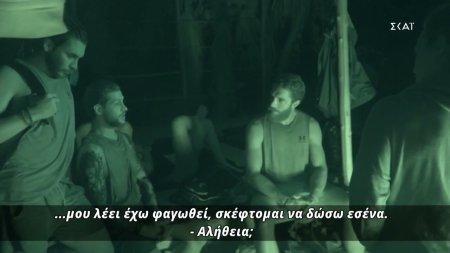 Ο Ηλίας αποκαλύπτει οτι ο Σάκης του είχε πει οτι θα τον βγάλει προτεινόμενο