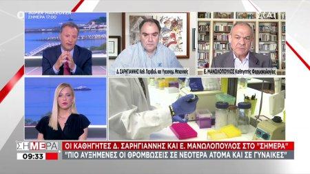 Οι καθηγητές Σαρηγιάννης και Μανωλόπουλος στο