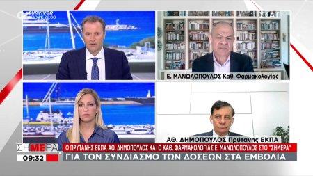 Οι καθηγητές Δημόπουλος και Μανωλόπουλος στο