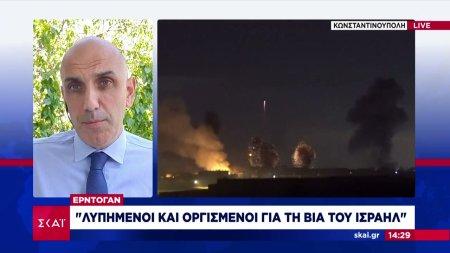 Νέα πυρά Ερντογάν σε Ισραήλ για την επίθεση στη Γάζα
