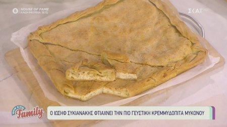 Ο Ιωσήφ Συκιανάκης φτιάχνει την πιο γευστική κρεμμυδόπιτα Μυκόνου!