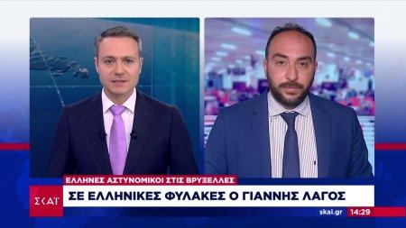 Σε ελληνικές φυλακές ο Γιάννης Λαγός