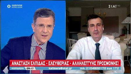 Ο Στέλιος Λουκίδης στο