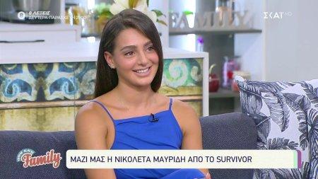 Μαζί μας η Νικολέτα Μαυρίδη από το Survivor!