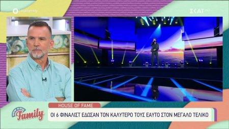 Ο Πάνος Μεταξόπουλος στο Σου Κου Family!