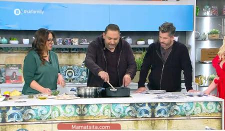 Η Mamatsita και ο Στέλιος Διονυσίου φτιάχνουν μπακαλιάρο πλακί με κάπαρη στην κατσαρόλα για το τραπέζι της 25ης Μάρτιου!