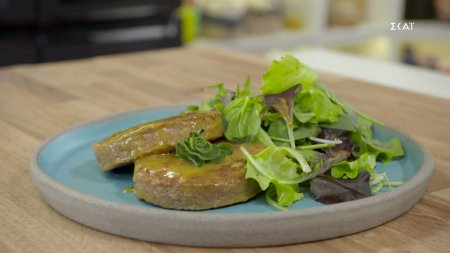 Λεμονάτα φυτικά μπιφτέκια με σάλτσα μουστάρδας