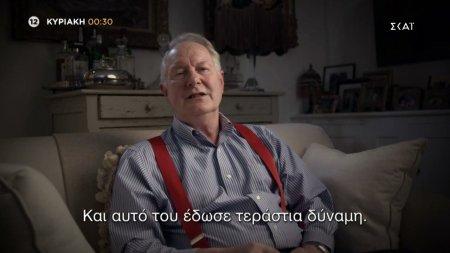 Η Άνοδος της Δυναστείας των Μέρντοχ | Trailer | 09/05/2021
