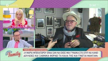 O Νίκος Αποστολόπουλος σχολιάζει τηλεοπτικά πρόσωπα – σε ποιες παρουσιάστριες θα άλλαζε το στυλ!
