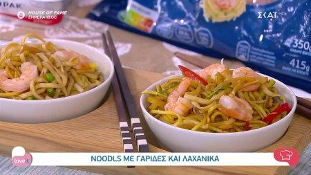 Ο chef Αλέξανδρος Παπανδρέου φτιάχνει noodles με γαρίδες και λαχανικά