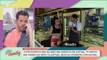 Κώστας Παπαδόπουλος: Εγώ θέλω νικητή τον Ηλία Μπόγδανο!