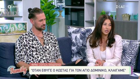 Ο Κώστας Παπαδόπουλος από το Survivor και η σύζυγος του Μαρία στο Σου Κου Family