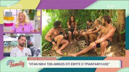 Κ. Παπαδόπουλος: Ήταν νίκη των Amigos ότι έφυγε ο Τριαντάφυλλος