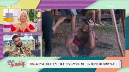 Σχολιάζουμε τις εξελίξεις στο Survivor με τον Περικλή Κονδυλάτο