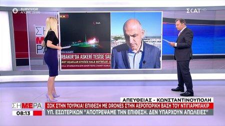 Σοκ στην Τουρκία! Επίθεση με drones στην αεροπορική βάση του Ντιγιαρμπακίρ
