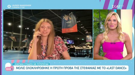 Eurovision: Μόλις ολοκληρώθηκε η πρώτη πρόβα της Στεφανίας με το Last Dance