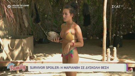 Survivor Spoiler! Η Μαριάνθη σε δύσκολη θέση