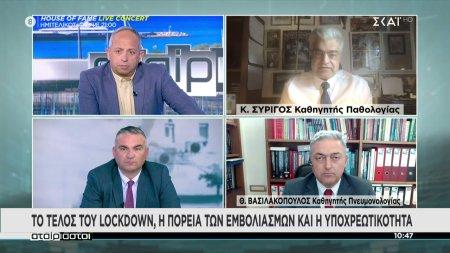 Συρίγος και Βασιλακόπουλος για τις εξελίξεις τις πανδημίας
