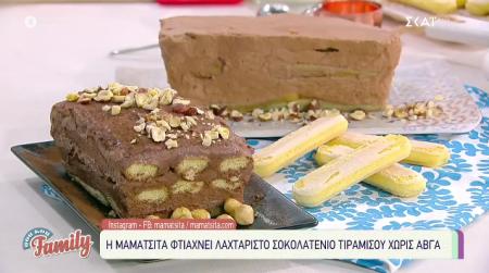 Η Mamatsita φτιάχνει λαχταριστό σοκολατένιο τιραμισού χωρίς αυγά