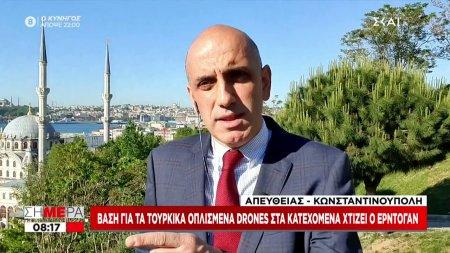 Αεροπορική βάση για οπλισμένα drones στα Κατεχόμενα «χτίζει» ο Ερντογάν