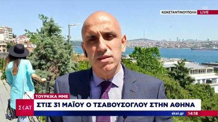 Στις 31 Μαίου ο Τσαβούσογλου στην Αθήνα
