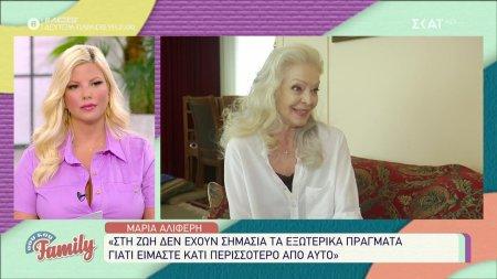 Μαρία Αλιφέρη: Ήμουν στα φώτα της δημοσιότητας και μου το πήραν σε μια νύχτα