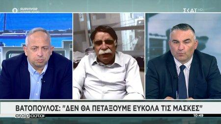 Βατόπουλος σε ΣΚΑΪ: Τι έχει συζητηθεί στην επιτροπή για τα «προνόμια» εμβολιασμένων