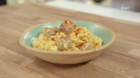 Vegan Mac & cheese με φυτικά κεφτεδάκια