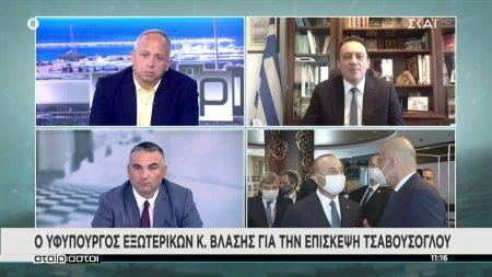 Ο Υφυπουργός Εξωτερικών Κ. Βλάσης για την επίσκεψη Τσαβούσογλου