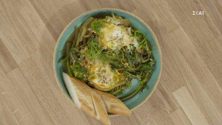 Τσιγαριαστά χόρτα με τομάτα και αυγά