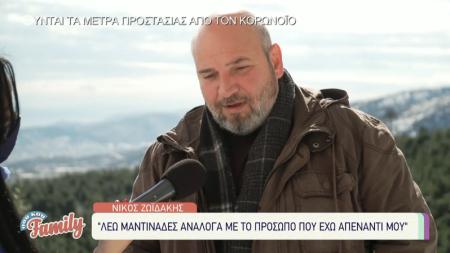 Νίκος Ζωιδάκης: «Λέω μαντινάδες ανάλογα με το πρόσωπο που έχω απέναντι μου»