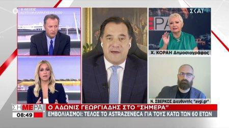 Α. Γεωργιάδης: Ασφαλώς είναι λόγος απόλυσης ο μη εμβολιασμός