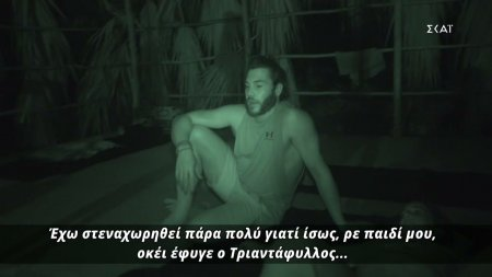 O Ασημακόπουλος σκέφτεται οτι μπορεί να το παράκαναν με το αστείο εις βάρος του Τριαντάφυλλου
