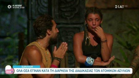 Survivor: Όλα όσα έγιναν κατά τη διάρκεια της διαδικασίας των ατομικών ασυλιών