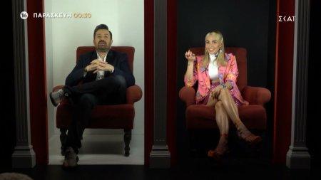 Trailer - Γιώργος Καραμίχος και Κόνι Μεταξά