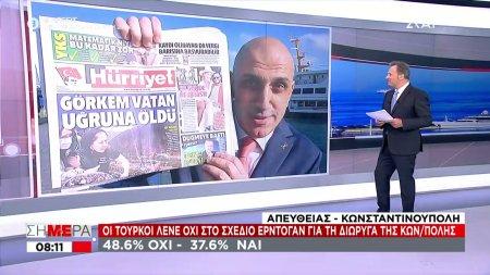 «Όχι» των Τούρκων στο σχέδιο Ερντογάν για τη διώρυγα - Πόσο έχει πέσει ο βασικός μισθός