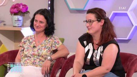 Οι αδερφές Ευτυχία και Μιχαέλα επιζητούν λάμψη και extreme αλλαγές