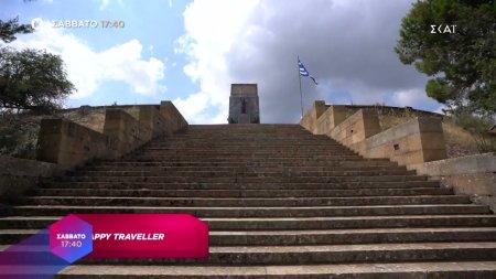 Trailer - Ταξιδεύουμε στην ορεινή Αχαϊα