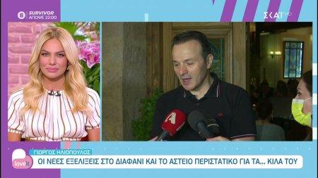 Οι ηθοποιοί Σπύρος Μπιμπίλας, Γιώργος Ηλιόπουλος και Αλέξανδρος Καλπακίδης στη κάμερα του Love it