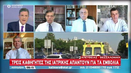 Τζανάκης - Λουκίδης- Δημόπουλος σε ΣΚΑΪ: Τι ισχύει με τα εμβόλια - Έρχεται το τείχος ανoσίας;
